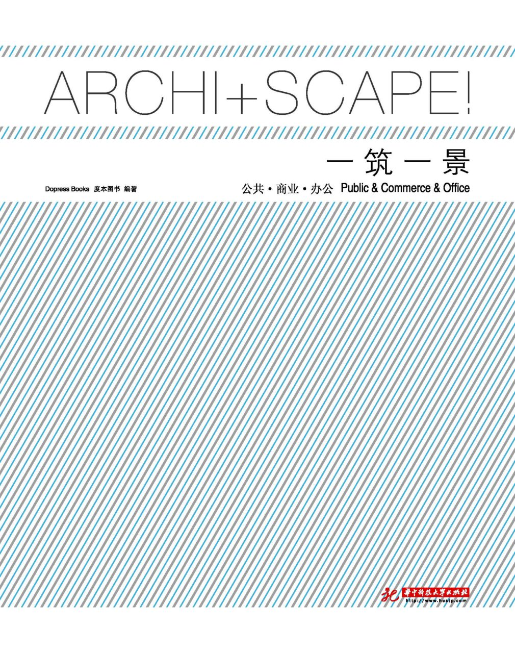 http://www.saota.com/wp-content/uploads/2018/01/ARCHISCAPEPublicCommerceOffice_SAOTA_Page_1.jpg