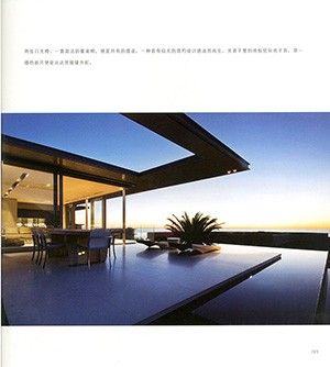 http://www.saota.com/wp-content/uploads/2018/01/Cover-Ifeng-Space_cover.jpg