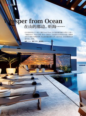 https://www.saota.com/wp-content/uploads/2018/01/Cover_2012_March_Platinum-1_editorial_cover.jpg