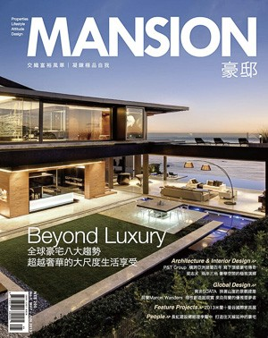https://www.saota.com/wp-content/uploads/2018/01/Cover_Mansion.jpg