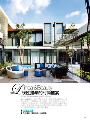 https://www.saota.com/wp-content/uploads/2018/01/SAOTA_CN_TopDecoHomeAccents_HoughtonZM_August-2013-1_cover.jpg